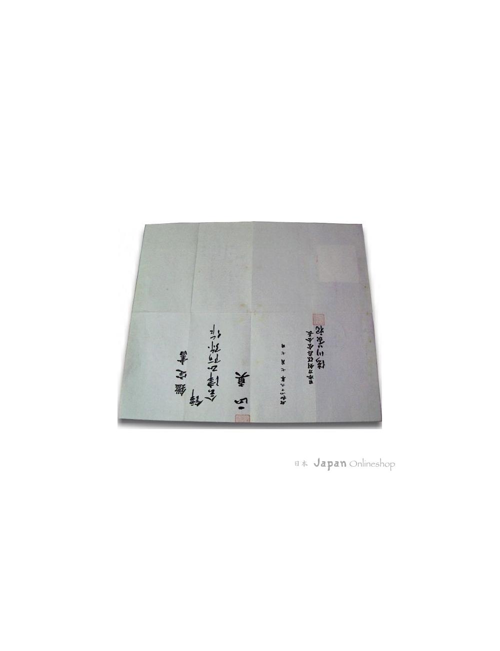 Tsuba, Aizu-Shoami